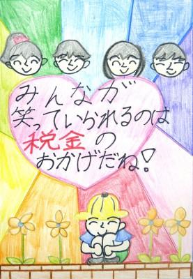 13_優秀賞4