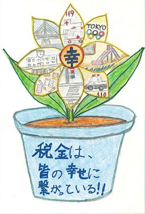 03_葛飾小学校6年栁川天我