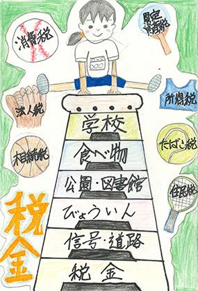 12_梅田小学校6年山田南