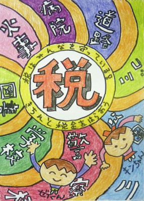 08_葛飾法人会女性部会長賞