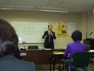 7-女性研修会