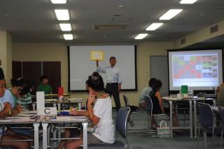 税金教室2014-11jpg