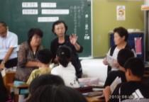 租税教室こすげ2