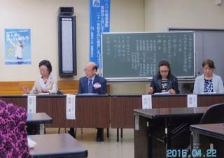 女性部会総会1