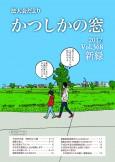 No.368表紙