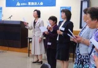 女性部会総会2