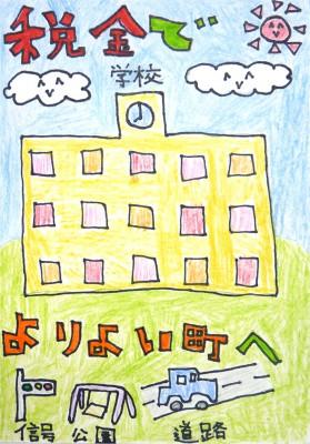 19_優秀賞10
