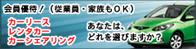 banner002