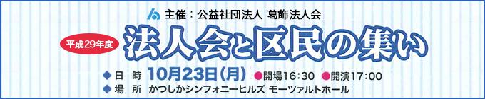 bn_tsudoi_01