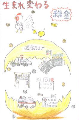 ⑨葛飾法人会女性部会長賞