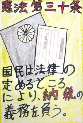 20_優秀賞11