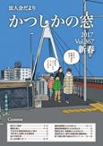 No.367-表紙1