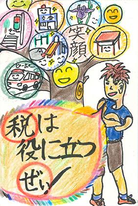 07_清和小学校5年服部晄也